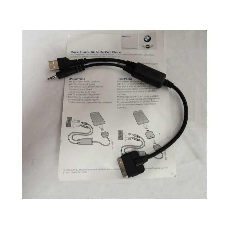 Câble adaptateur pour iPod et iPhone BMW Série 5 E39 E60 E61 F10 F11 F07 G30 G31