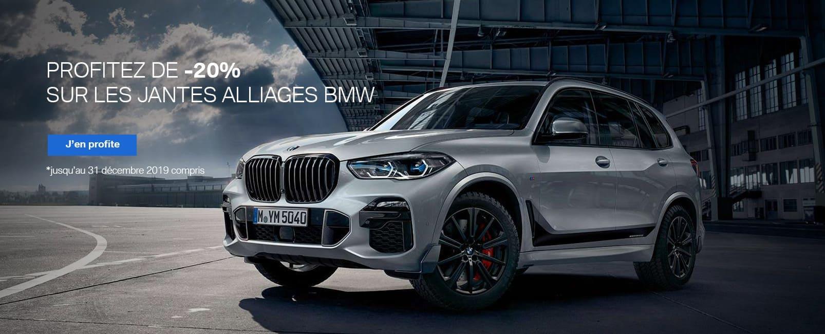 Profitez de 20% Sur les jantes alliages BMW